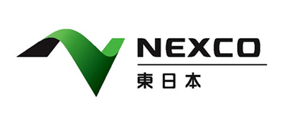 NEXCO東日本(東日本高速道路株式会社)
